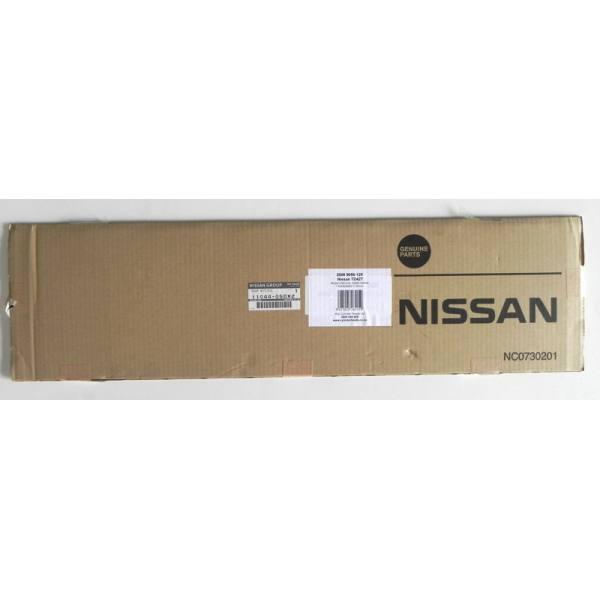 Nissan TD42 Head Gasket 1.25mm GENUINE